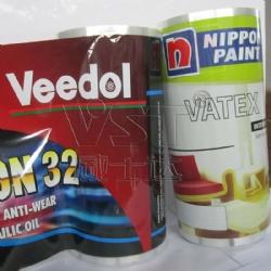 涂料桶润滑油桶热转印膜3